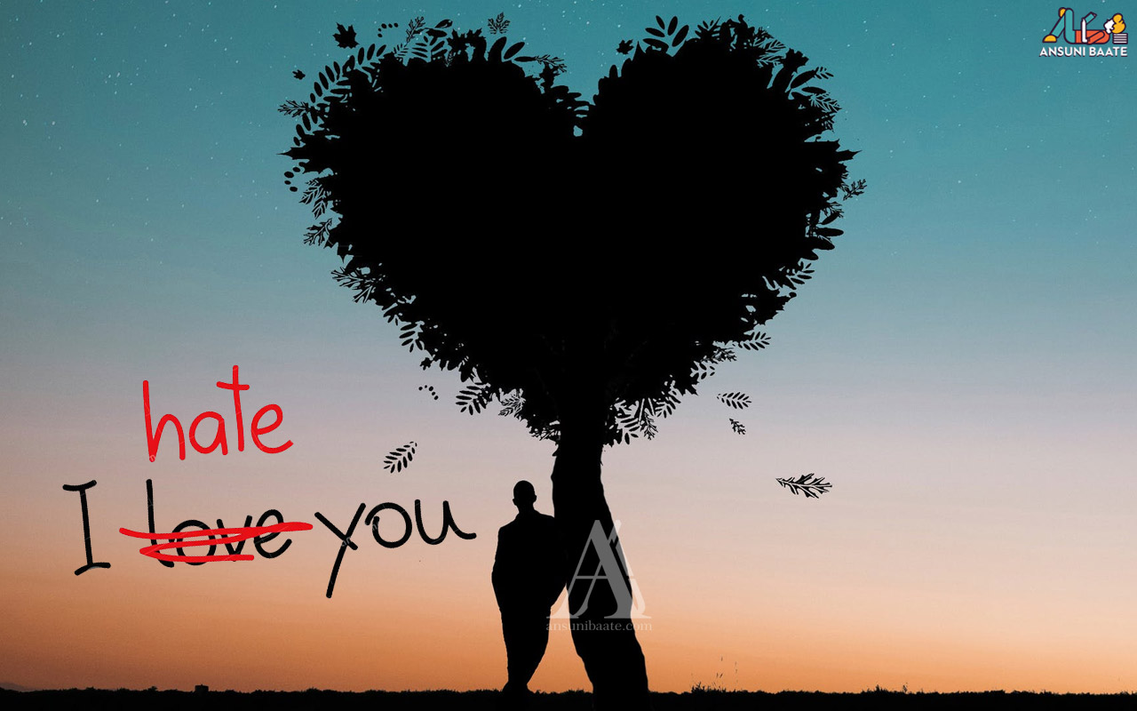 I hate you alone wallpaper very very sad pic