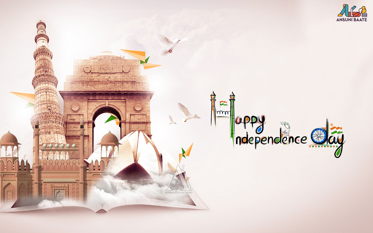 Independence day images Full HD