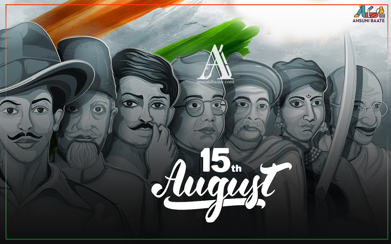 india independence day images, happy independence day india, 15 august independence day, 15 august background, 15 august images, 15 august 1947 day, तिरंगा फोटो, तिरंगा इमेज, 15 अगस्त फोटो, तिरंगा झंडा, happy independence day wallpaper, independence day wallpaper hd