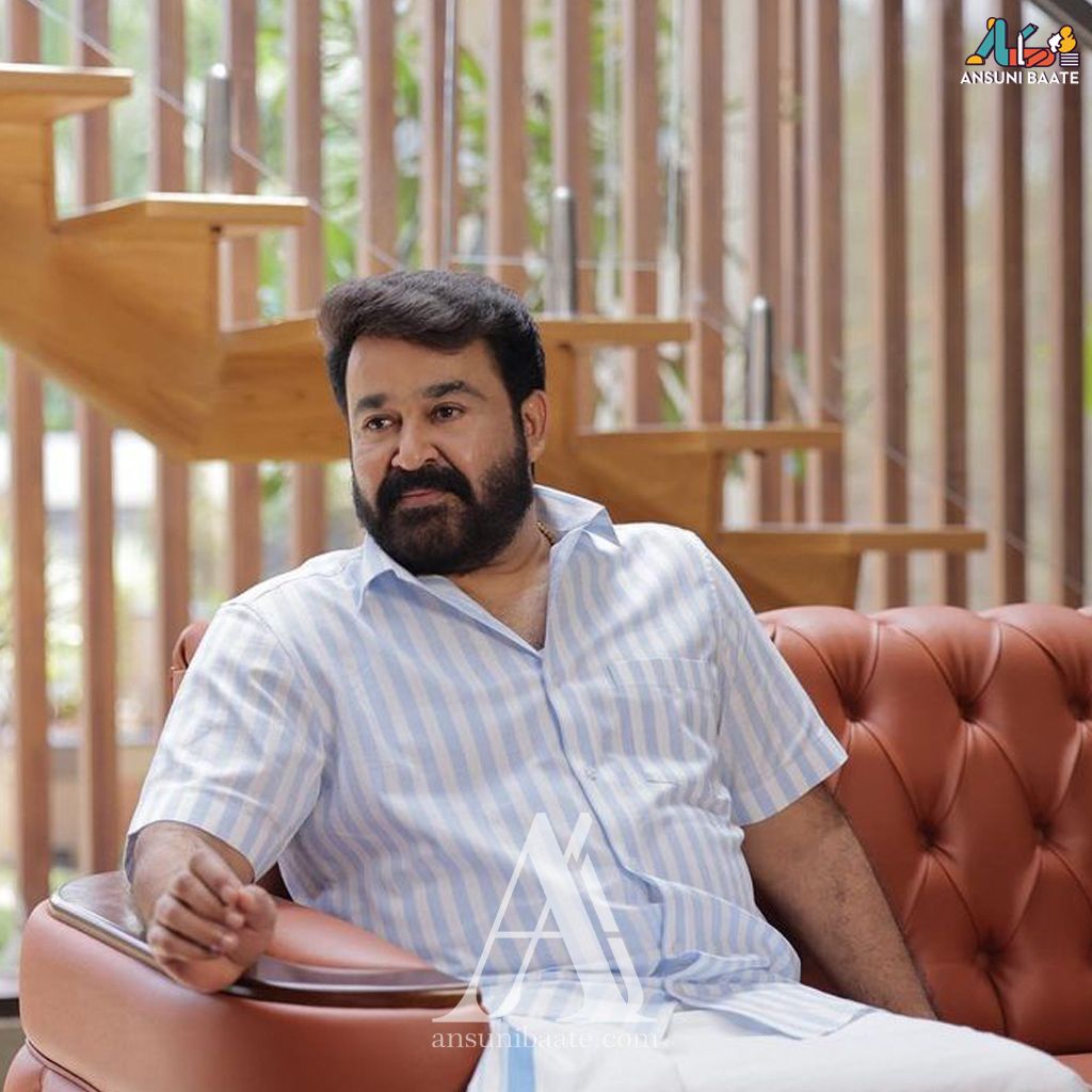 Handsome photos of Mohanlal