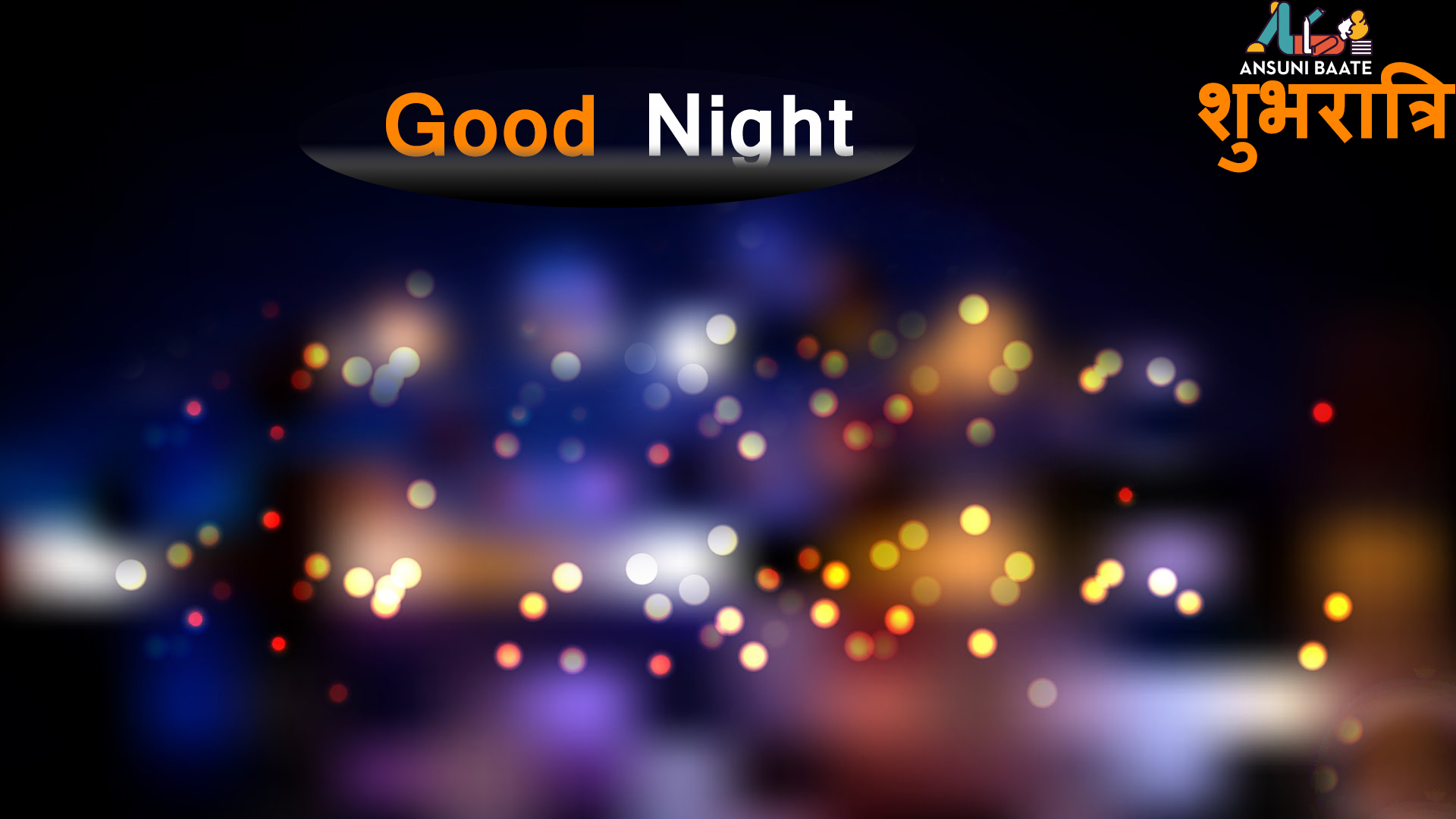 good night high-resolution wallpaper good night wishes wallpaper pic image download शुभरात्रि इमेज