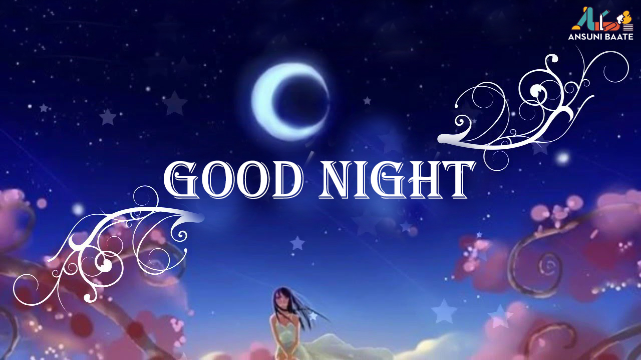 Good Night Images Full Hd Gallery Wallpapers Gn Images Gud Night Pic