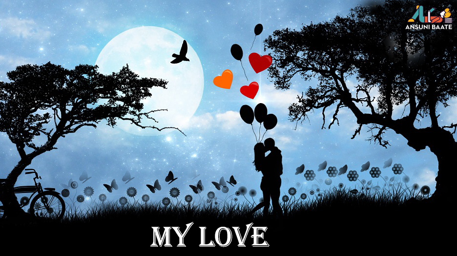 Love Image Wallpaper For GirlFriend