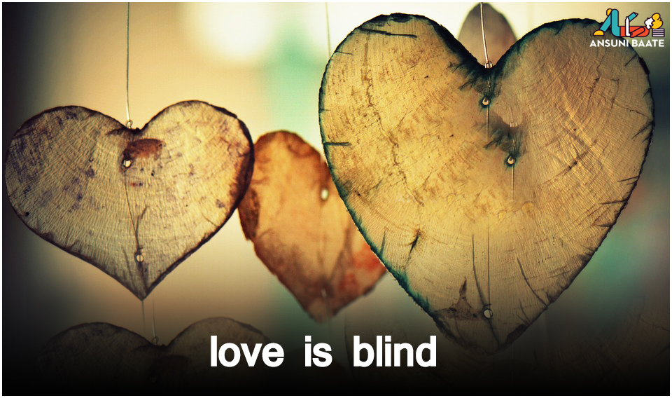 Love Images Full HD Gallery Wallpapers Download love is blind प्यार इमेज