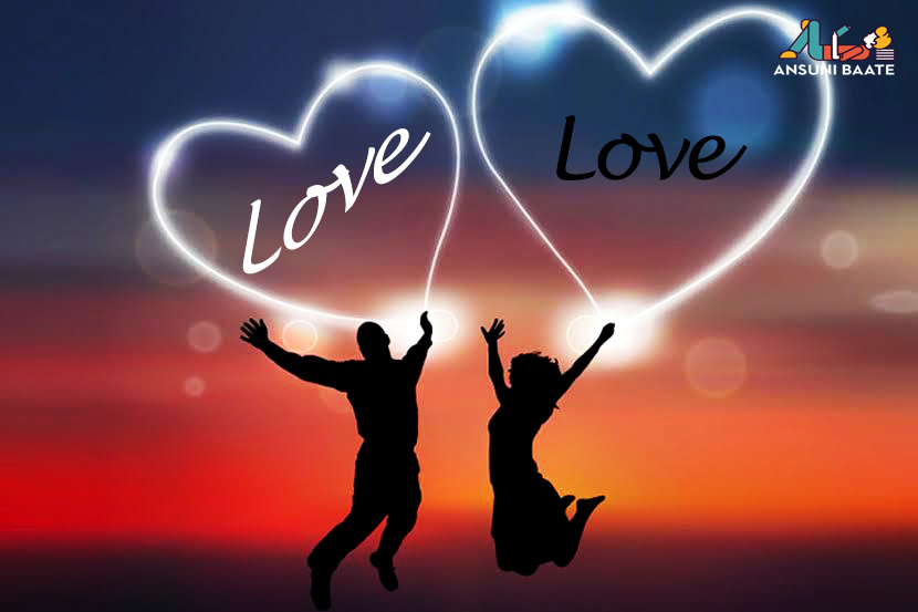 love in sky picture image dowenload for girlfriend and boy friend