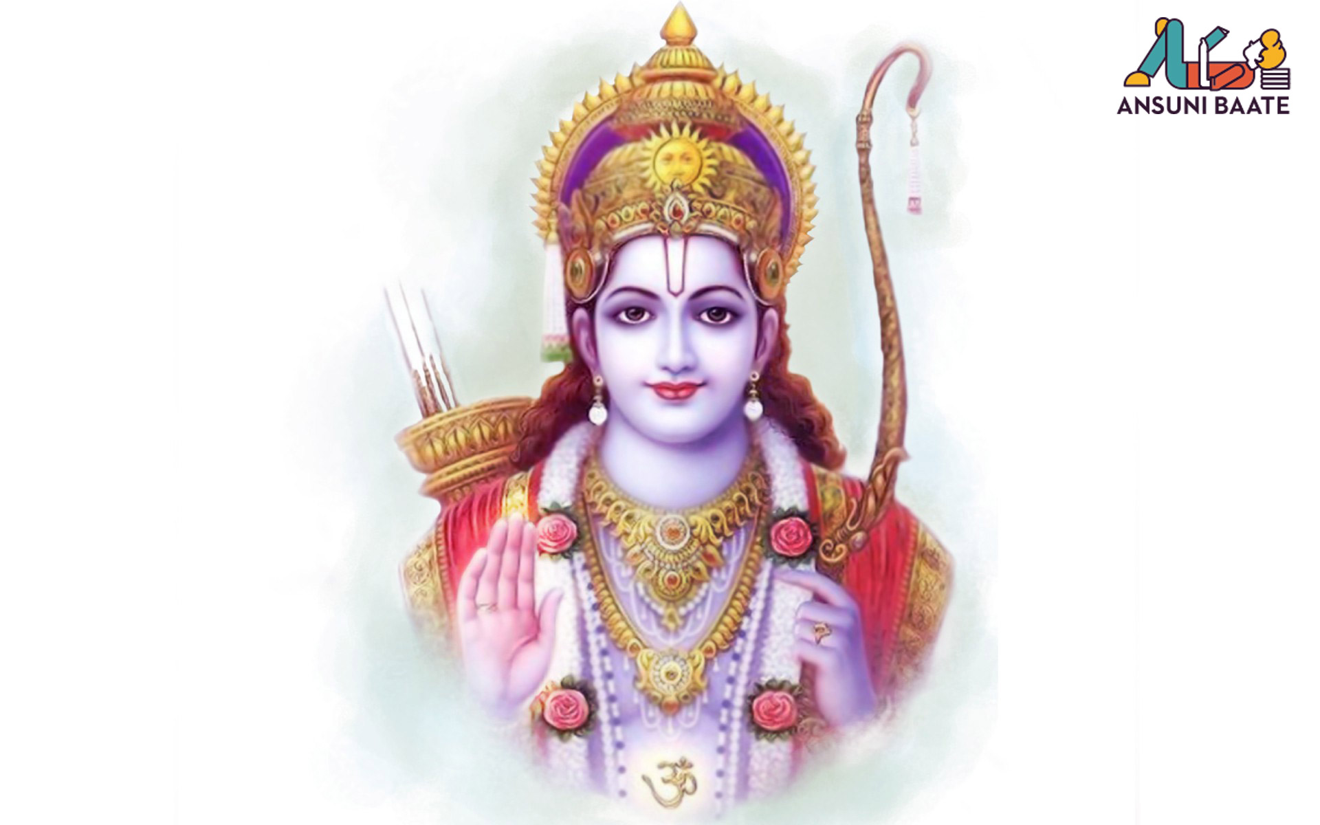 Shri Ram Photos & HD Badminton Images Gallery Free Download