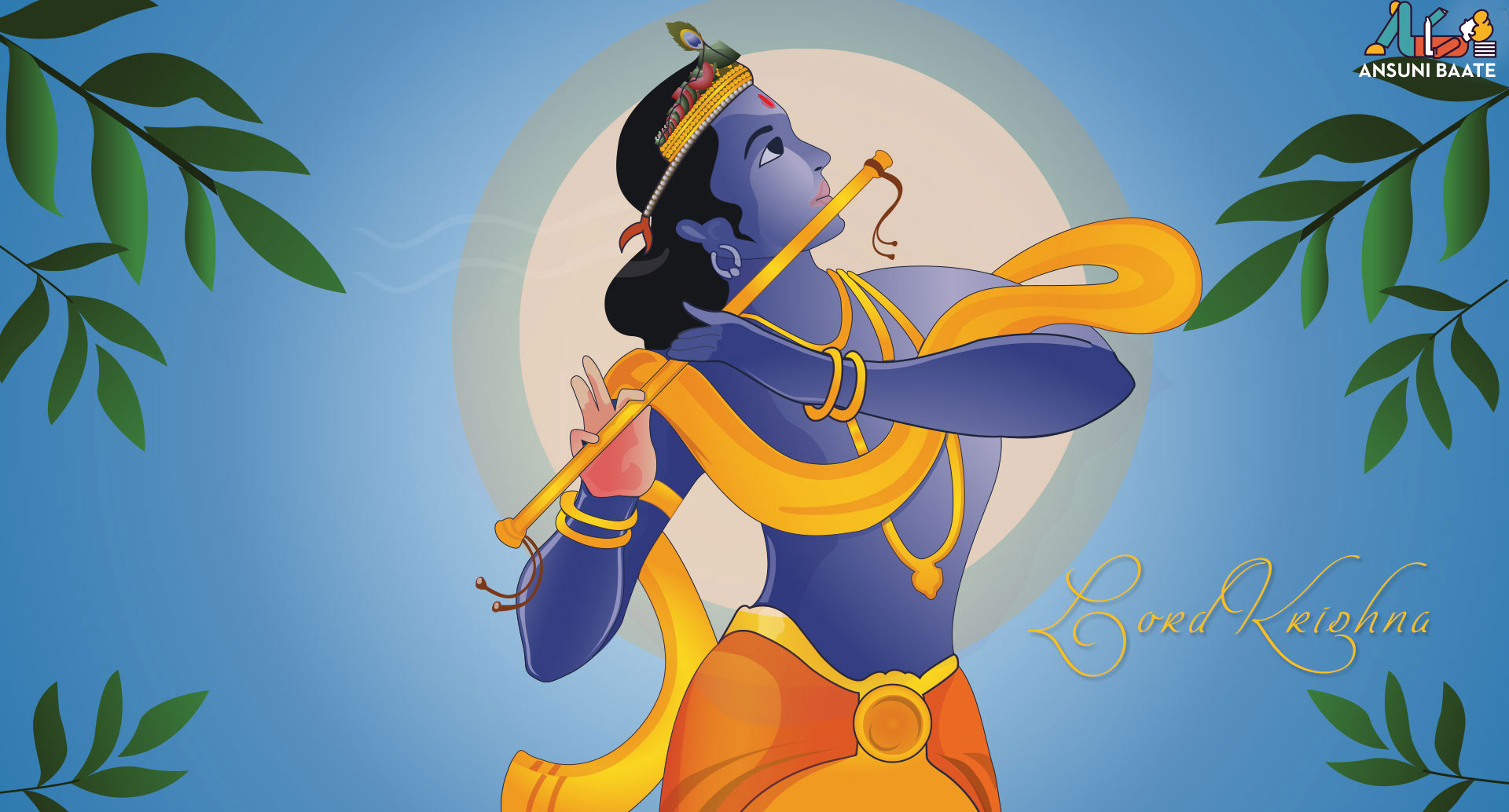 Lord Krishna Image & HD God Krishna Photo Gallery Free