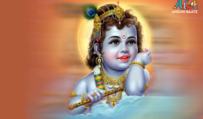Lord Krishna Image & HD God Krishna Photo Gallery Free Download