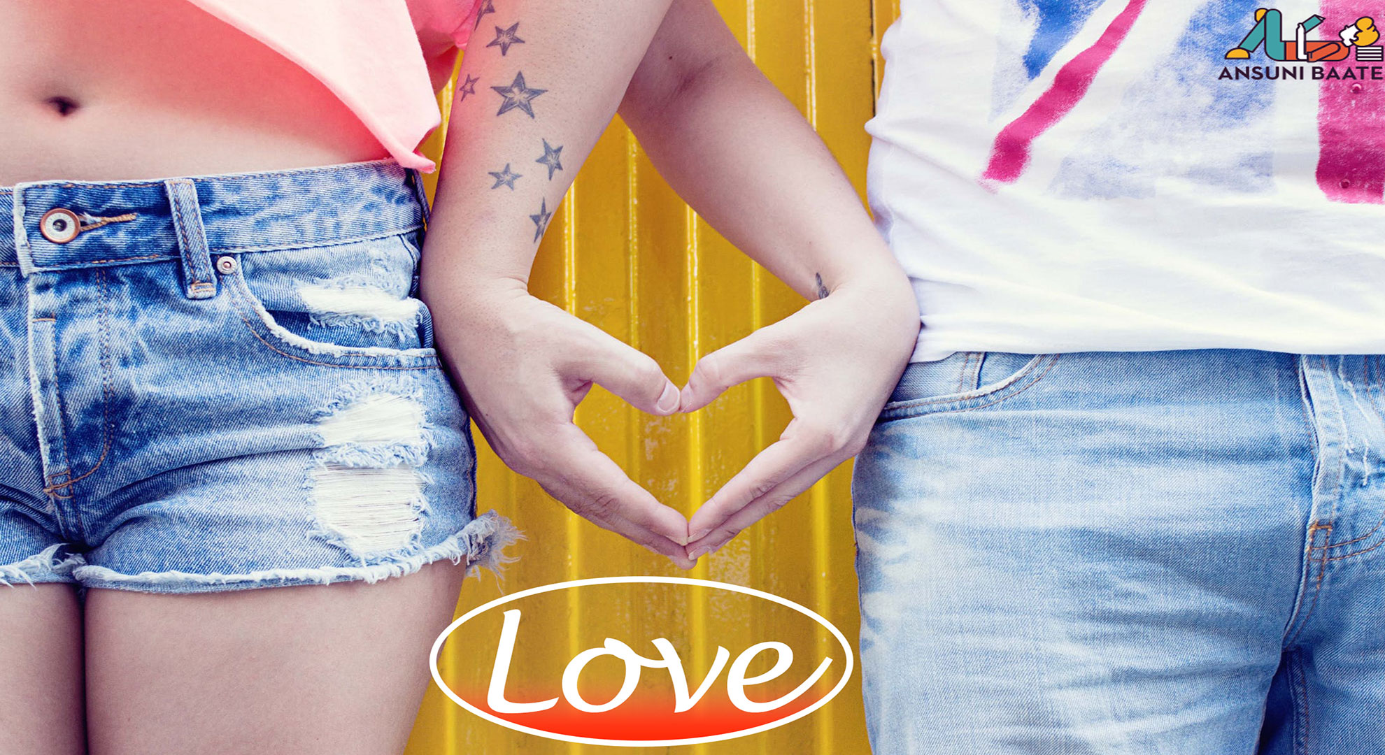 प्यार पर अनमोल विचार - Love Quotes In Hindi