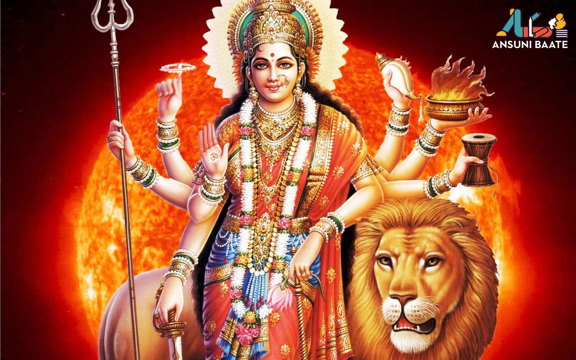 Maa Durga Images Hd Photo Gallery Pictures Free Download
