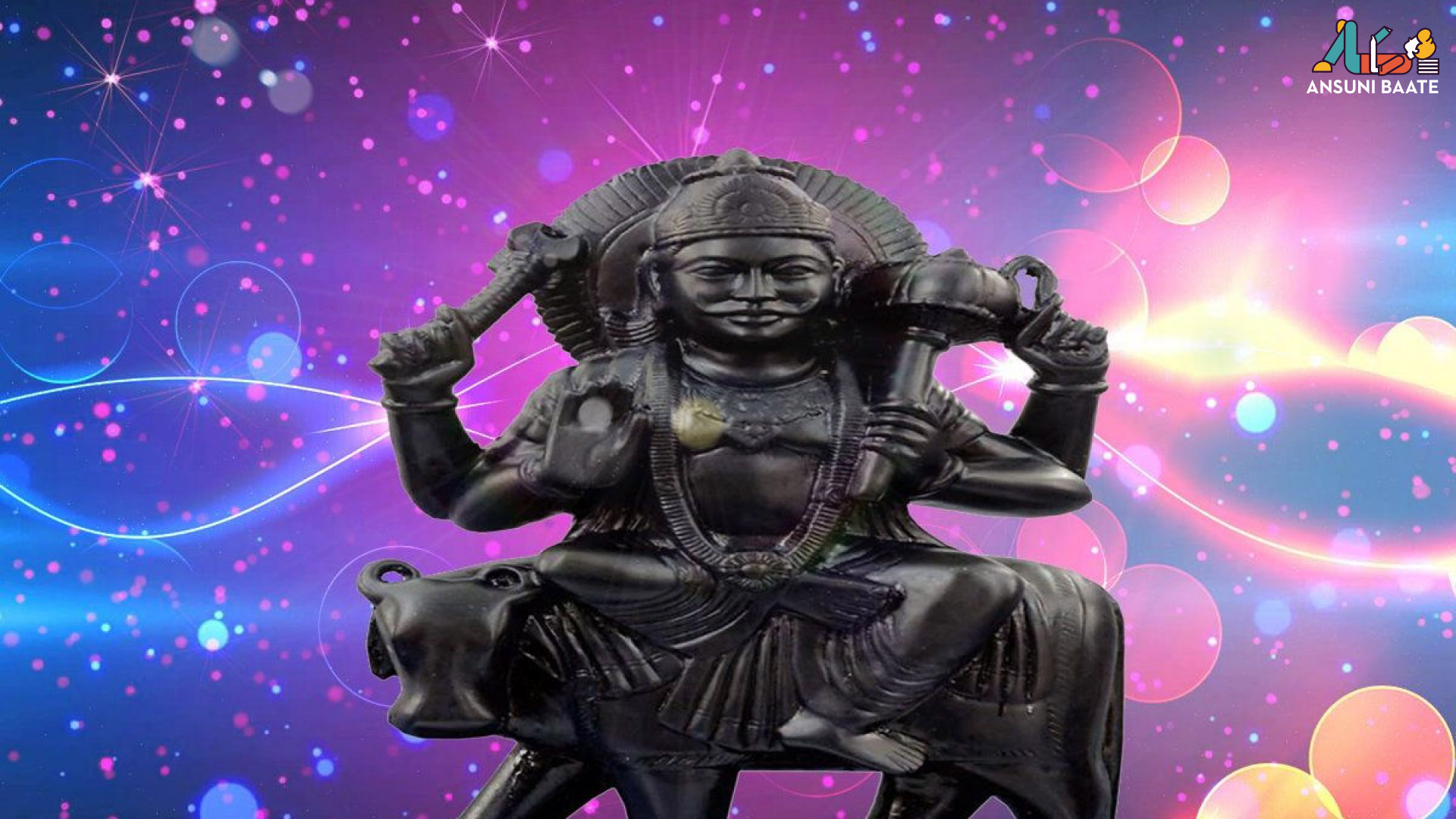 Shani Dev images & full Hd photo Download, Shani Dev Ji Wallpaper Images Gallery Downlod For Mobile, Shani Dev Wallpaper Downlod For Desktop, God Shani Dev images For Facebook ,Shani Dev images download,  God Shani Dev drawing images ,Shani Dev bhagwan photos gallery beautiful pictures & pics,Shani Dev hd images