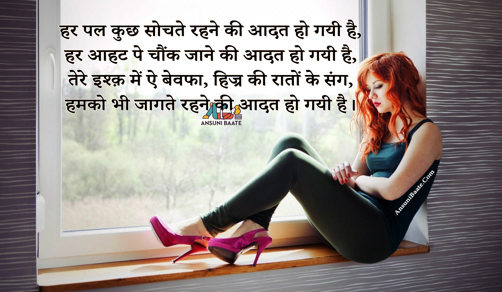 bewafa shayari in hindi for girlfriend boyfriend