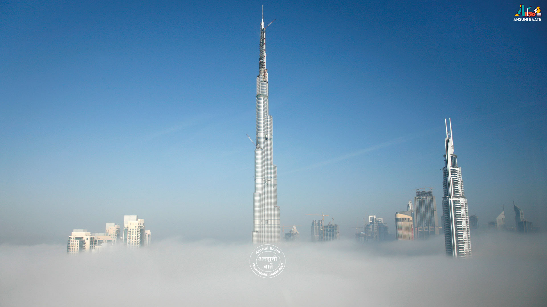 Burj khalifa Images Photo Wallpaper DownloadBurj khalifa Amazing Pics Download Burj khalifa HD Images For MobileBurj khalifa HD Images For Desktop