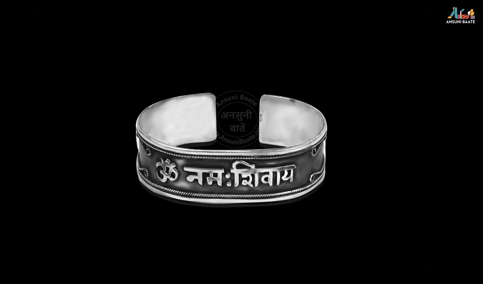 om bracelet image photo downlaod hd