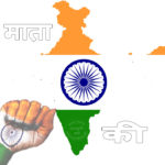 Tiranga Image HD Indian Flag Photo Free Wallpaper Download