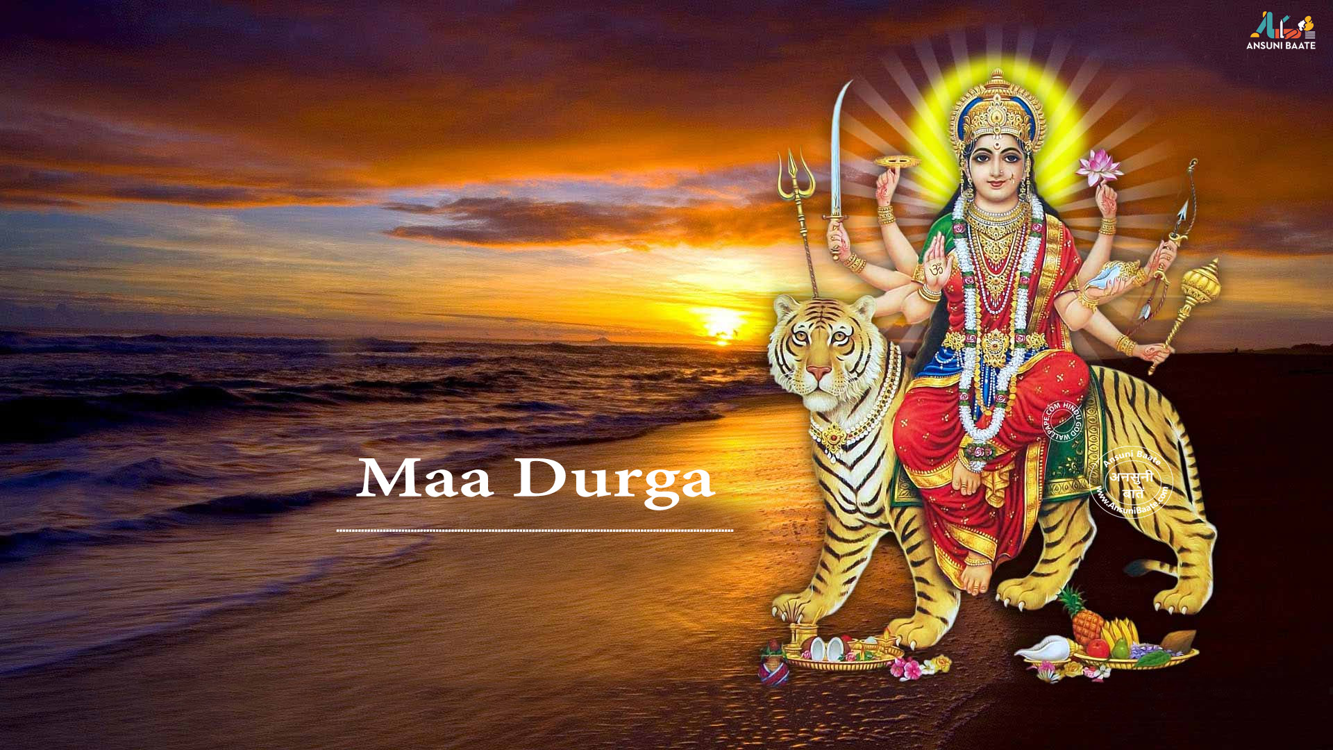 god wallpaper, lord images, indian god photos, all god images, god pictures hd, beautiful god images Hindu God Images, HD Photos & Wallpaper