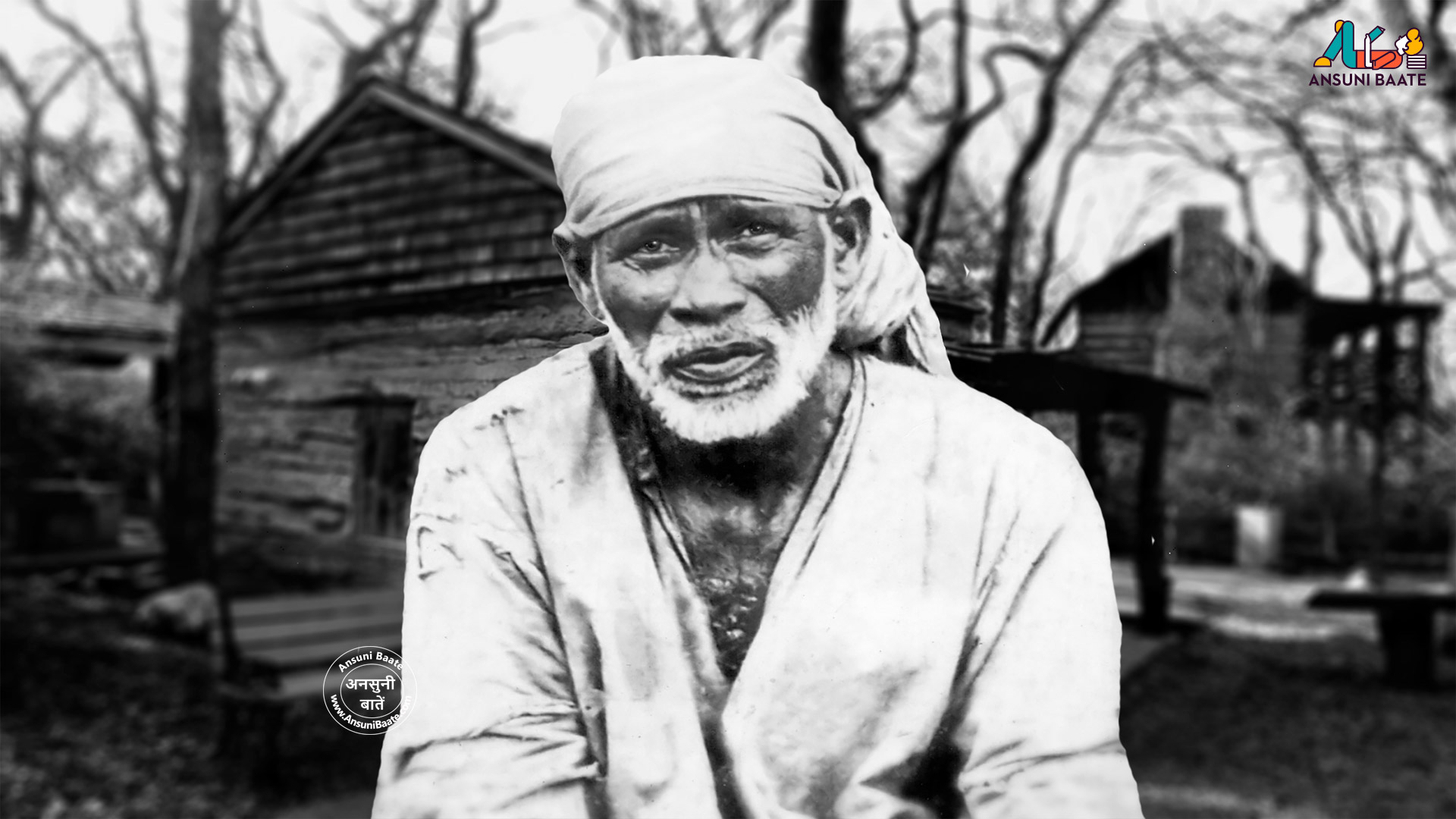 Sai Baba Images Photos Gallery And Wallpapers Ansunibaate