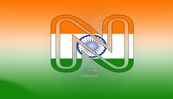 Download alphabet tiranga image for whatsapp dp, You can share at facebook, twitter and whatsapp. alphabet tiranga image,  अपने नाम का तिरंगा फोटो
