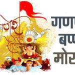 Happy Ganesh Chaturthi Wishes Images HD Photo Gallery Download