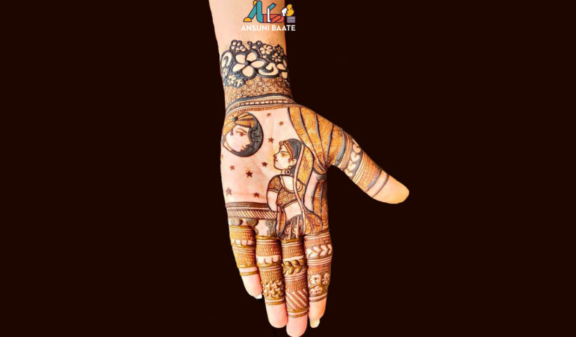 करवा चौथ Mehndi Designs For Karwa Chauth Image Karwa Chauth Mehndi Designs For Hands Karwa Chauth Mehndi Designs For Full Hand Karwa Chauth Special Mehndi Design Easy Mehndi Designs For Karwa Chauth
