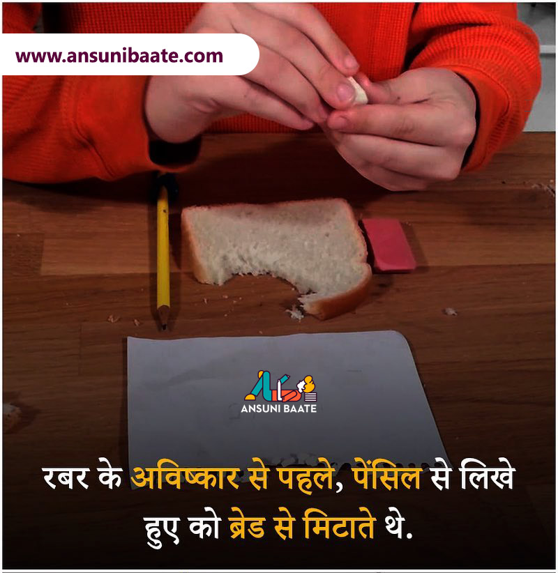 Interesting Facts Pictures - खाश रोचक तथ्य