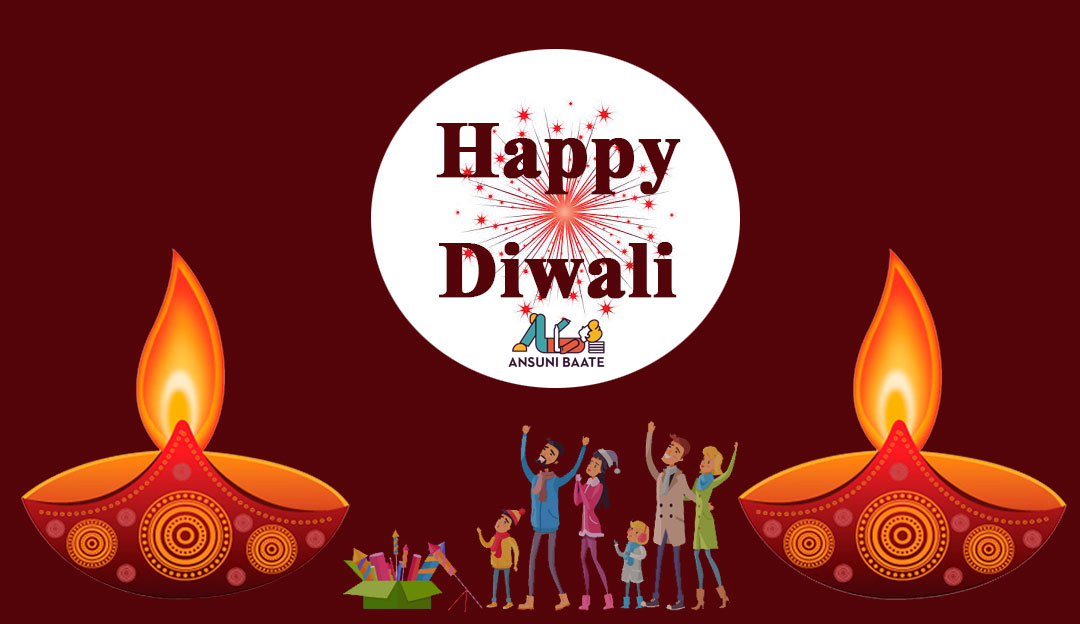 Diwali Wishes Image & Whatsapp DP Photo Gallery