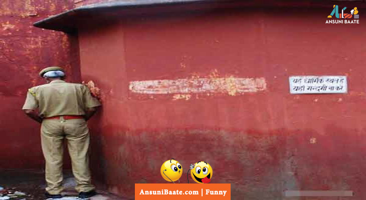 Indian Police Funny Images, Funny Moments Pics