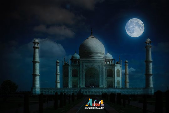 Taj Mahal Images, Wallpaper And Photo Gallery
