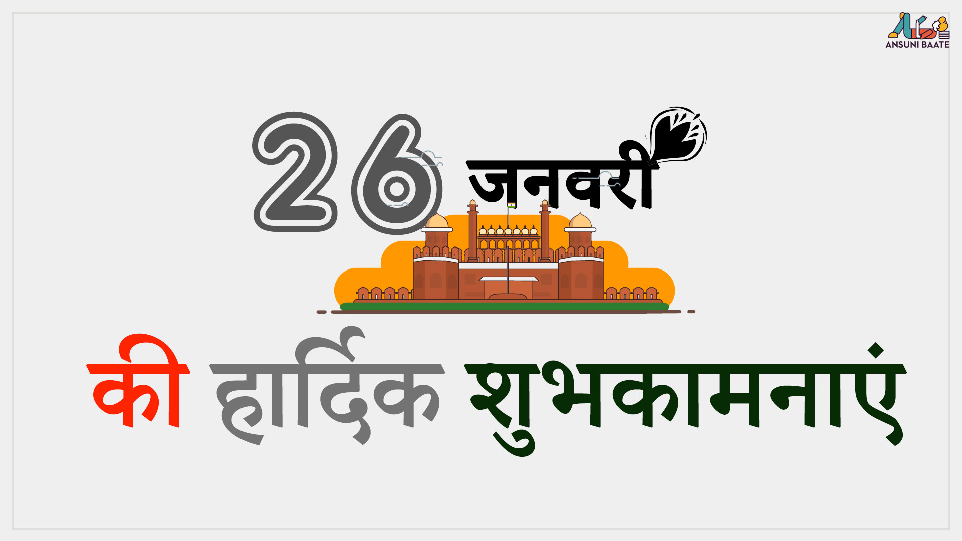 Image Happy Republic Day Images 2020 In India Wishes HD Photos