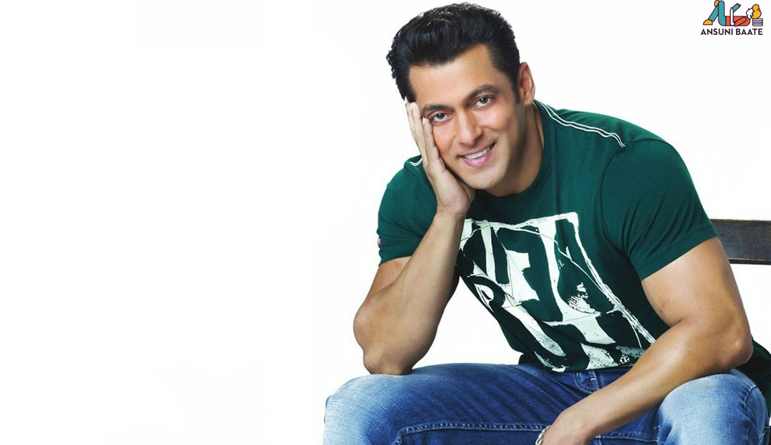 Salman khan Images, Wallpaper And Photos Gallery